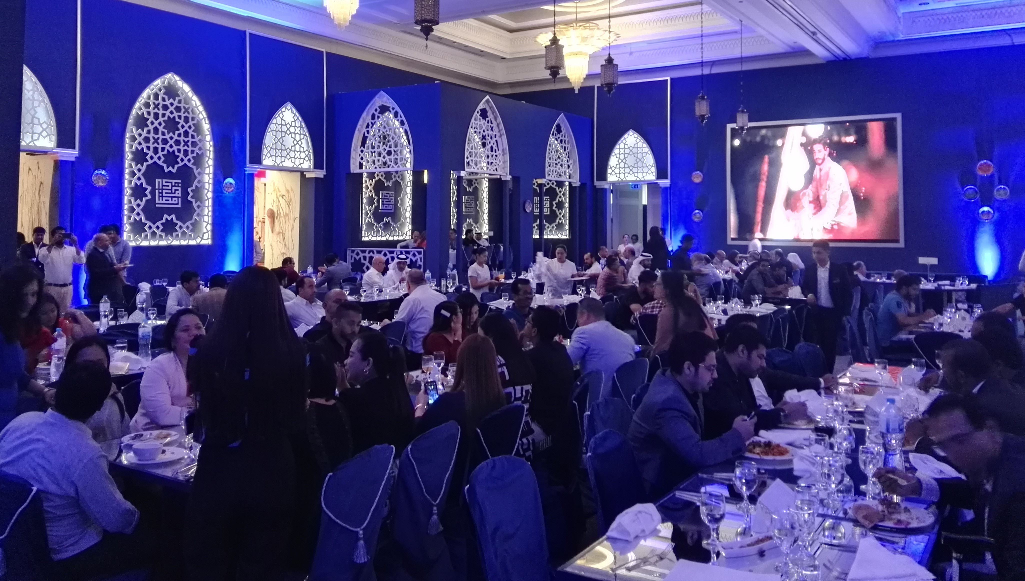 Qatari Investors Group hosts Sohour for its corporate partners and employees